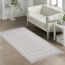 Béžový odolný bavlnený koberec Olivia, 160x230 cm, b&a...