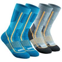 QUECHUA Ponožky Sh520 Modro-sivé