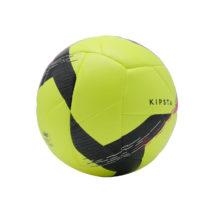 KIPSTA Futbalová Lopta F550 V4 žltá